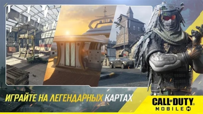 Call of Duty Mobile мод