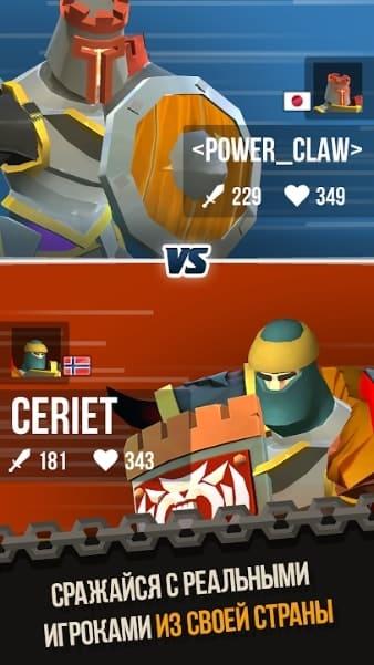 Duels андроид
