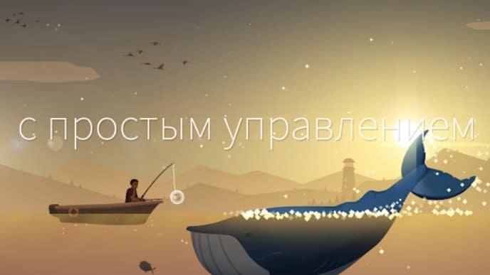 Рыбалка и жизнь мод