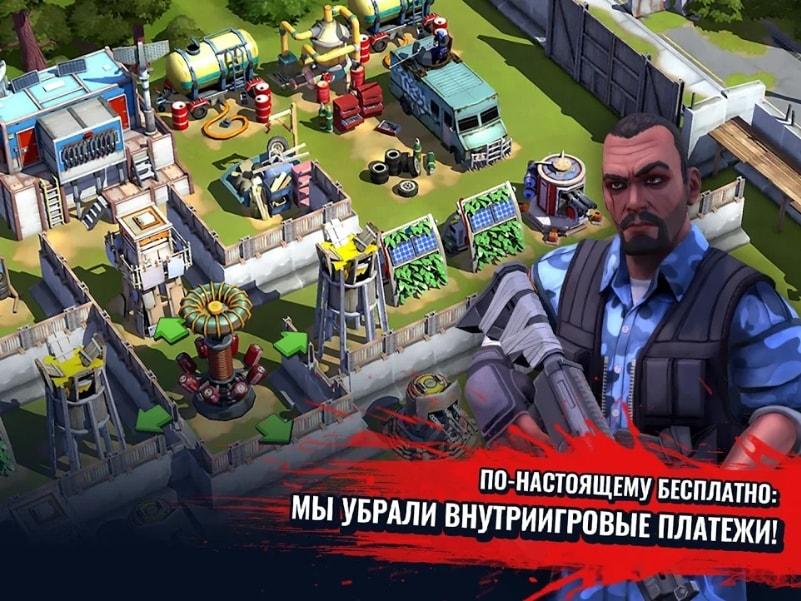 Зомби в городе андроид