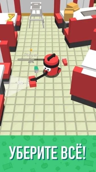 Clean Up 3D андроид