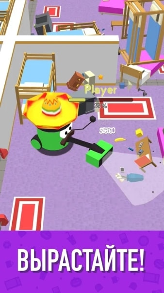 Clean Up 3D мод
