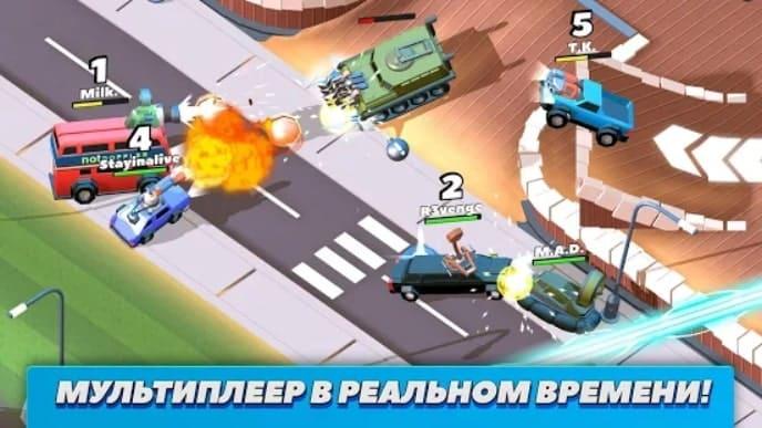 Crash of Cars андроид