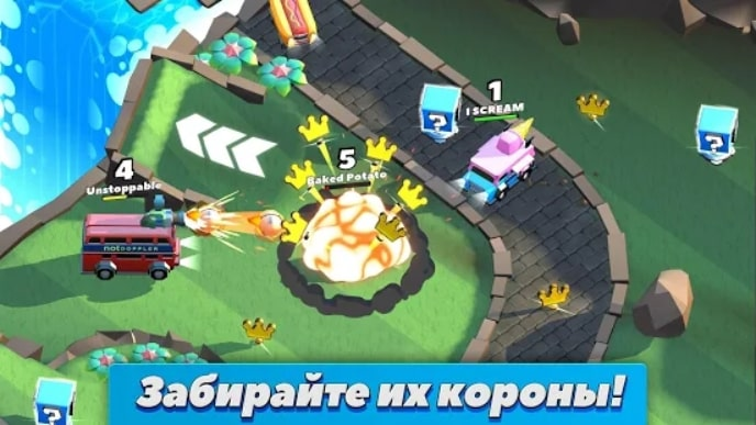 Crash of Cars читы
