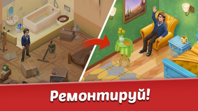 Family Hotel читы