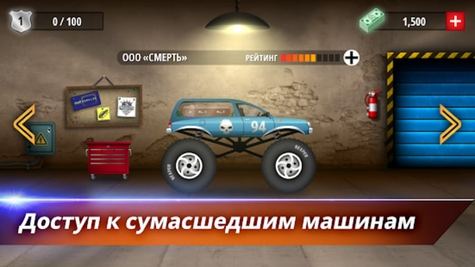 Renegade Racing мод