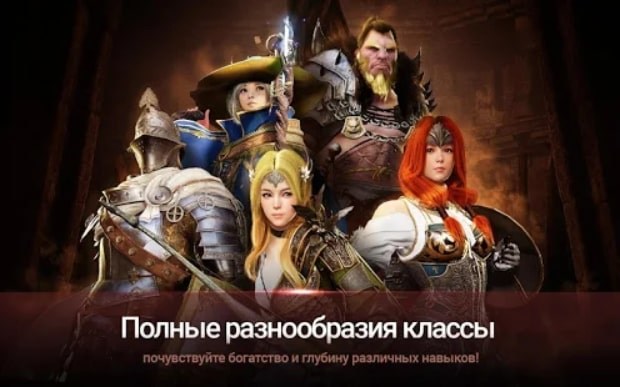 Black Desert Mobile читы