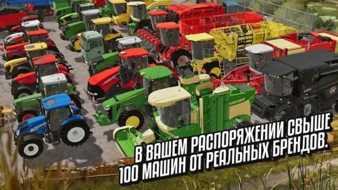 Farming Simulator 20 мод