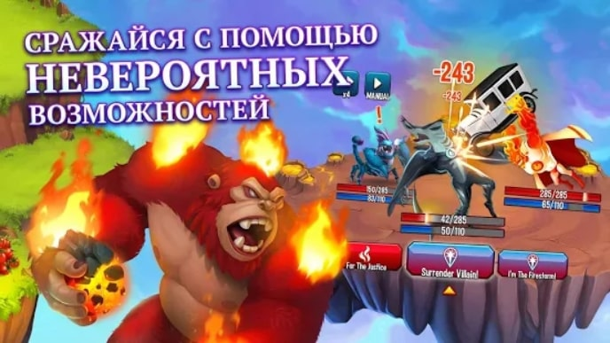 Monster Legends андроид