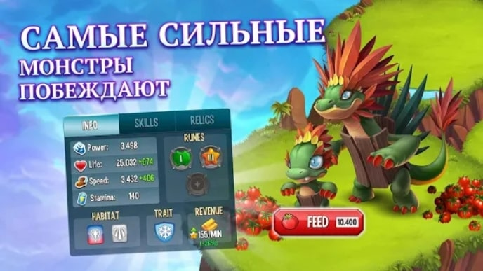Monster Legends мод