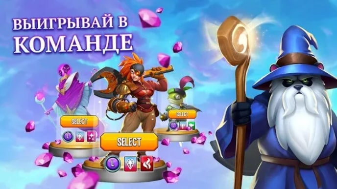 Monster Legends скачать