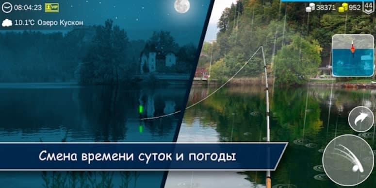 My Fishing World читы