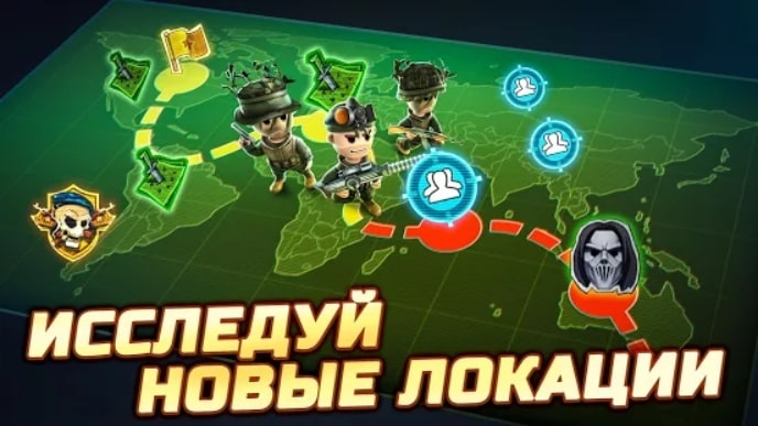 Pocket Troops мод
