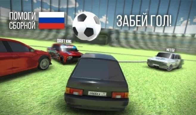 Russian Rider Online много денег