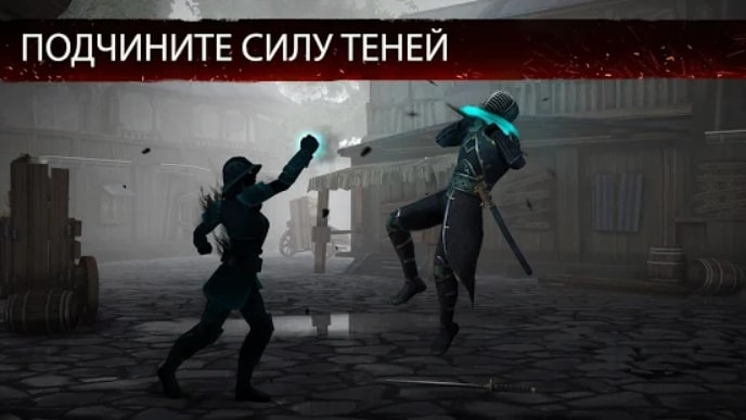 Shadow Fight 3 читы