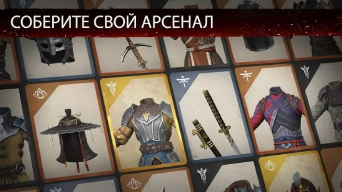 Shadow Fight 3 мод