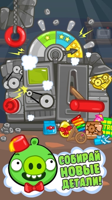 Bad Piggies читы