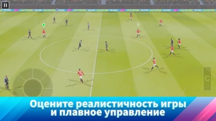 Dream League Soccer 2020 андроид