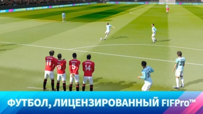 Dream League Soccer 2020 скачать