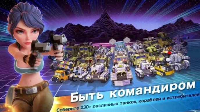 Top War: Battle Game андроид