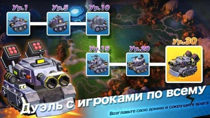 Top War: Battle Game читы