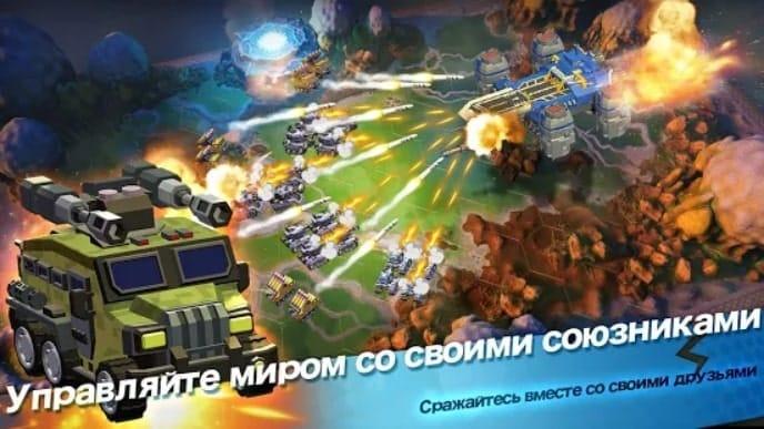 Top War: Battle Game мод
