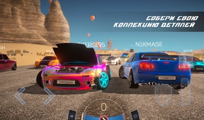 Tuning Club Online мод