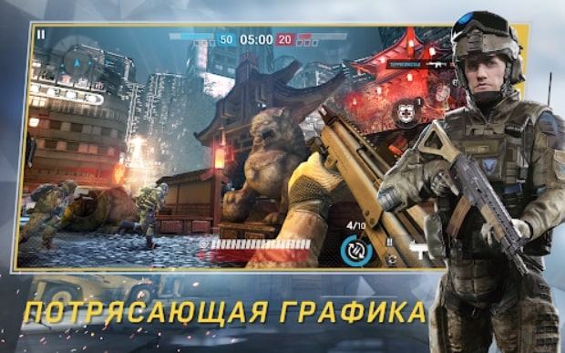 Warface: Global Operations читы