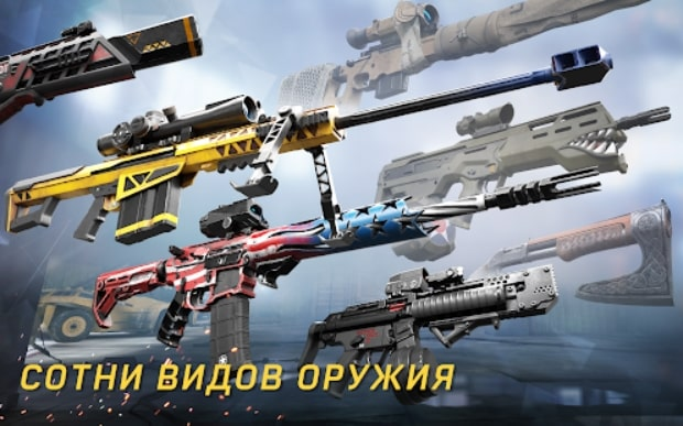 Warface: Global Operations мод