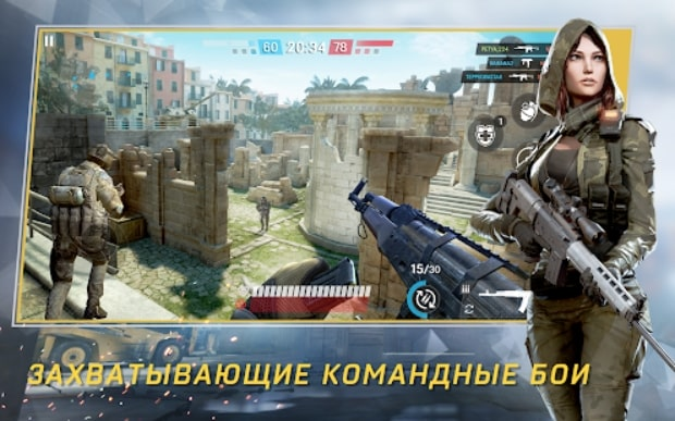 Warface: Global Operations скачать