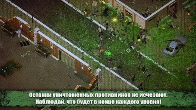 Зомби Шутер андроид