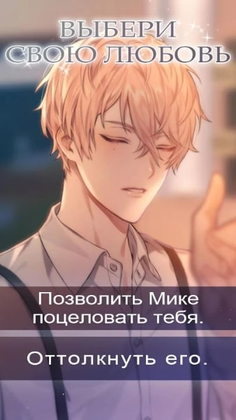 Fateful Forces мод