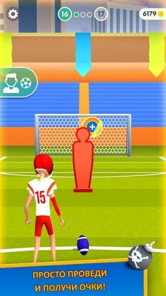 Flick Goal андроид
