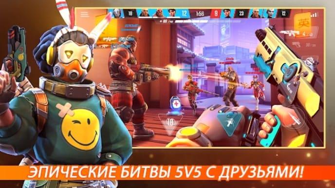 Shadowgun War Games андроид