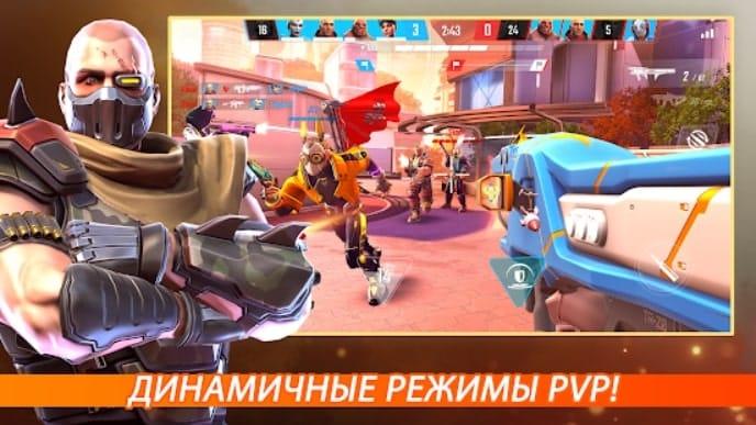 Shadowgun War Games читы