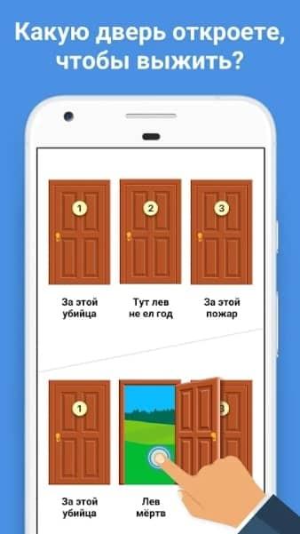 Easy Game андроид