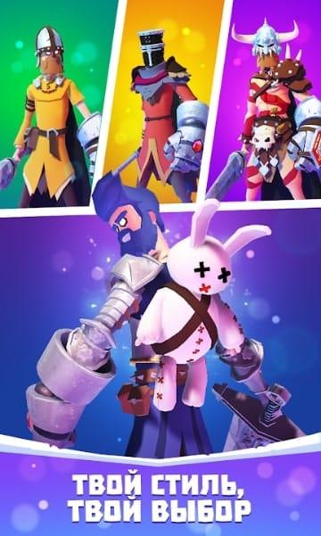 Knighthood андроид
