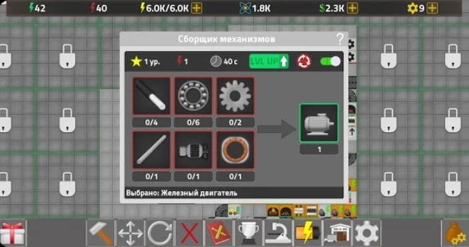 Factory Simulator мод