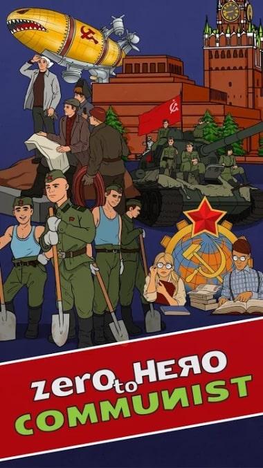 Из Грязи в Князи: Коммунист скачать