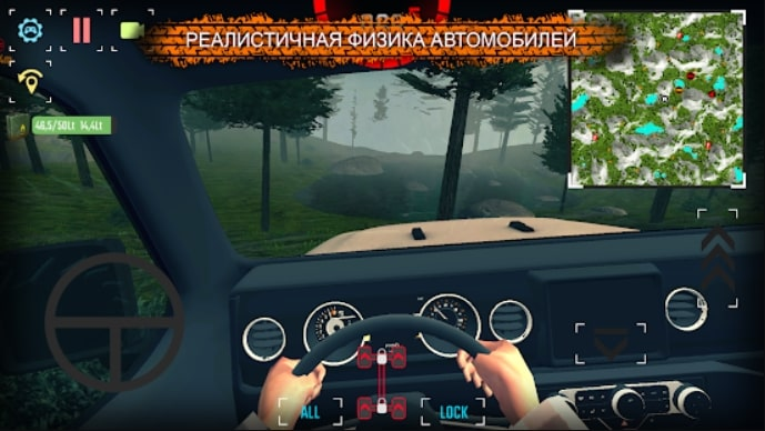 PROJECT OFFROAD 20 читы