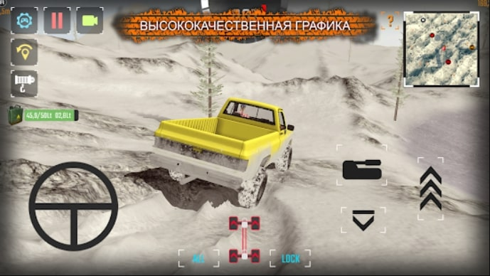 PROJECT OFFROAD 20 мод
