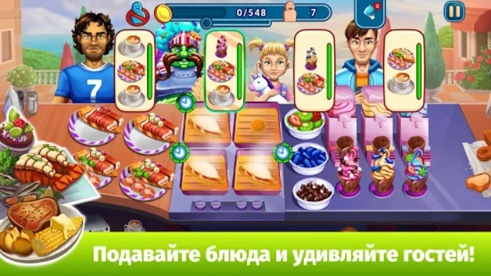 Cooking Festival читы