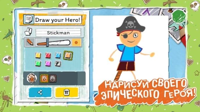 Draw a Stickman: EPIC 3 андроид