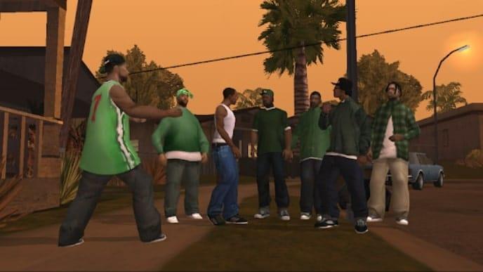 Grand Theft Auto: San Andreas читы