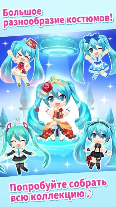 Hatsune Miku андроид