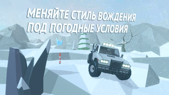 Offroad Racing Online мод
