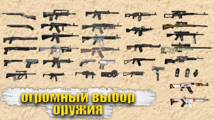 Special Forces Group 2 читы