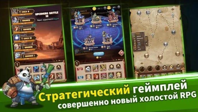 Brave Dungeon андроид