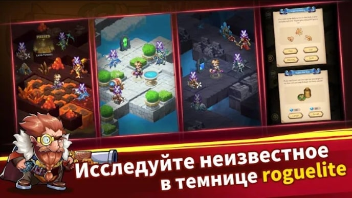 Brave Dungeon мод