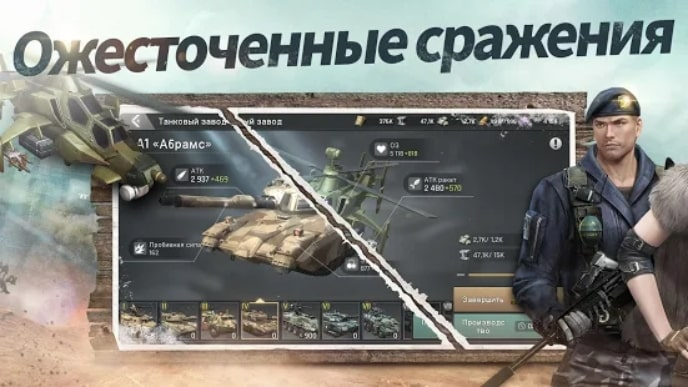 CrossFire: Warzone мод